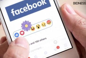 Facebook: torna la reaction a forma di fiore fino al 14 maggio