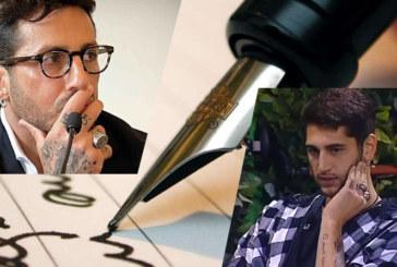 GF VIP: Fabrizio Corona scrive a Jeremias dal carcere