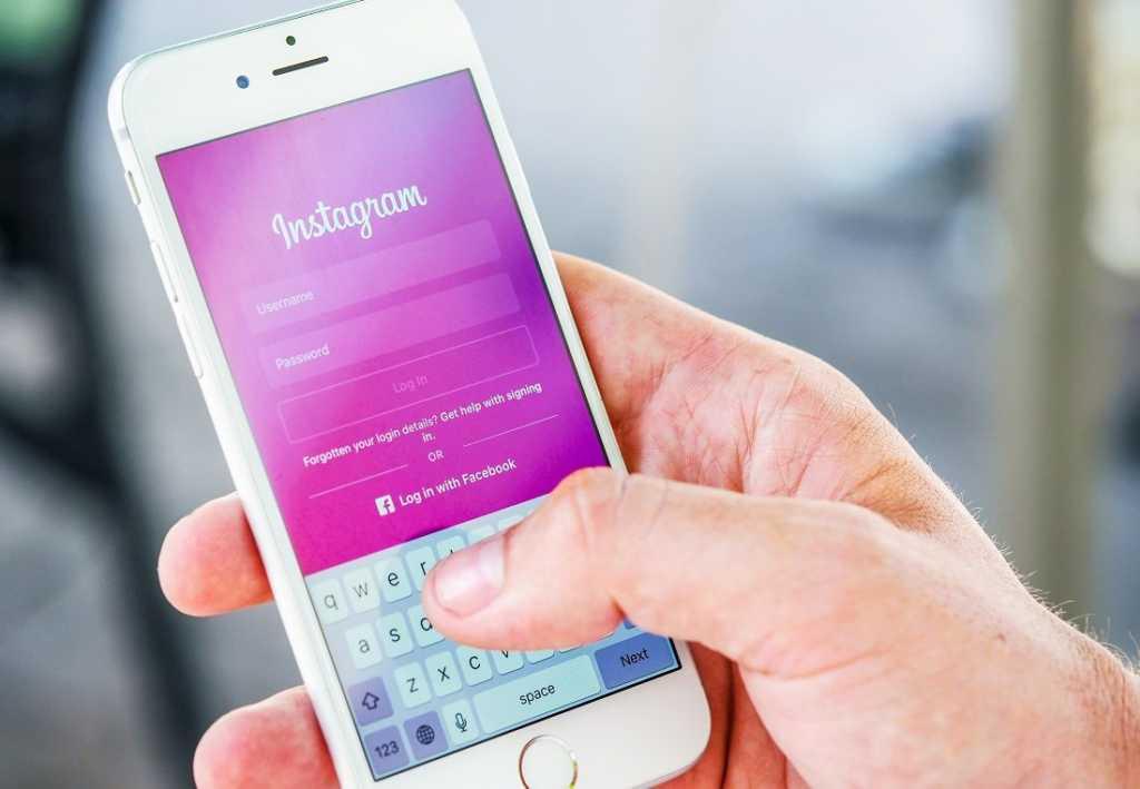 Comprare proxy 4g: la soluzione per Instagram - SegretoDonna